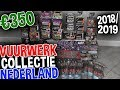 vuurwerk-collectie-nederland-20182019-euro350
