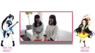チャンピオンRED「アイドリズムdeおうちいずむ」連載連動企画☆ 椎倉千歳...