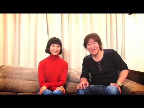 ELT 待望の2014年 Concert TOURが大・大・大決定!!