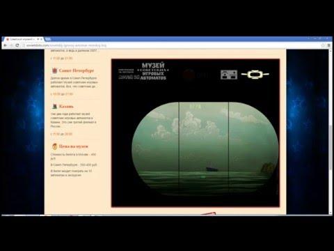 Soviet Video game Nerd - Музей советских игровых автоматовиз YouTube · Длительность: 4 мин11 с