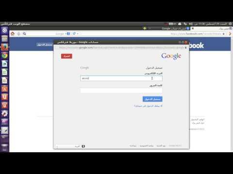كيفية استرجاع حساب الفيس بوك مهكور او معطل او مسروق