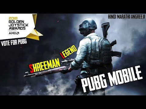 PUBG MOBILE PRO GAMEPLAY ll Lets Hunt The Drop Hunters ll vote for pubg guys