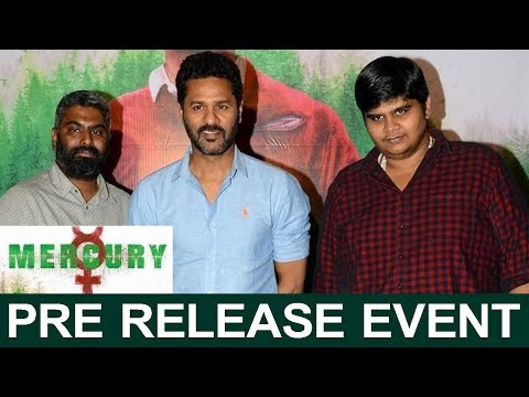 Mercury Telugu Movie Press Meet - Prabhu Deva   Karthik Subbaraj   Bhavani Hd Movies