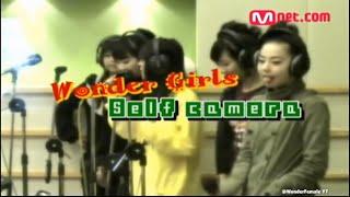 원더걸스 (Wonder Girls) - 셀프카메라 Episode 9 (HD 1080p) 2007