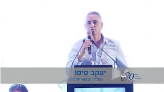 mqdefault כתבות וידאו