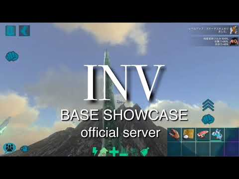 【Ark Mobile PvP】INV 火山拠点紹介/base showcase/official PvP server 【スマホ版Ark】
