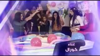MOLHAA BANAT- TV Series -Saudi Arabia