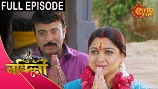 Nandini - Episode 264 | 10th August 2020 | Sun Bangla TV Serial | Bengali Serial