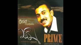 Oba Pe Pem Sina prince udaya priyantha.mp3