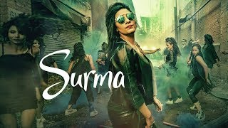 Surma: Mannat Noor (Full Song) | Lastest Punjabi Songs 2017 | T-Series