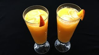Peach Juice Recipe - Ramazan special drink -  Very refreshing and Tasty Juice by Hams Kitchen