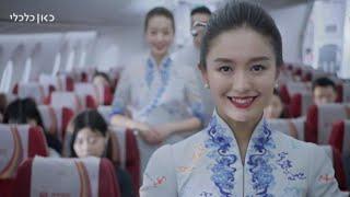 מתכננים טיול לסין? הטיסות למדינה בדרך לעליית מחירים