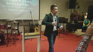 КАК МЕНЯ ПРИЗВАЛ ГОСПОДЬ? История пастора Церкви Славы Божьей Ильи Федорова.