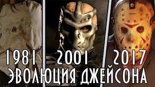 ЭВОЛЮЦИЯ ДЖЕЙСОНА ВУРХИЗА (1980-2017) ПЕРЕЗАЛИВ