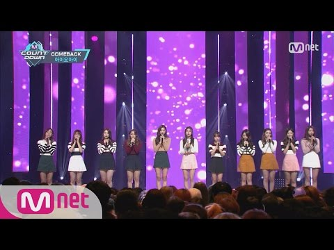 [I.O.I - Hold on] Comeback Stage | M COUNTDOWN 161020 EP.497