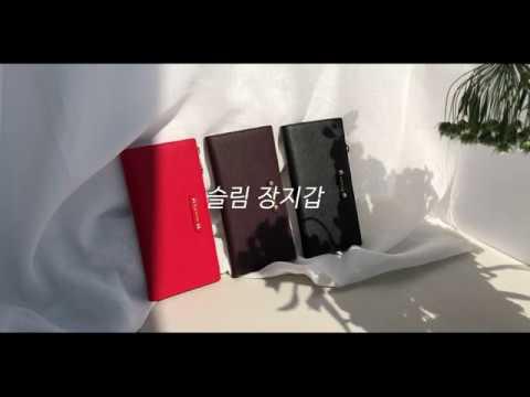 [렌토공방] 사피아노 소가죽 슬림 장지갑