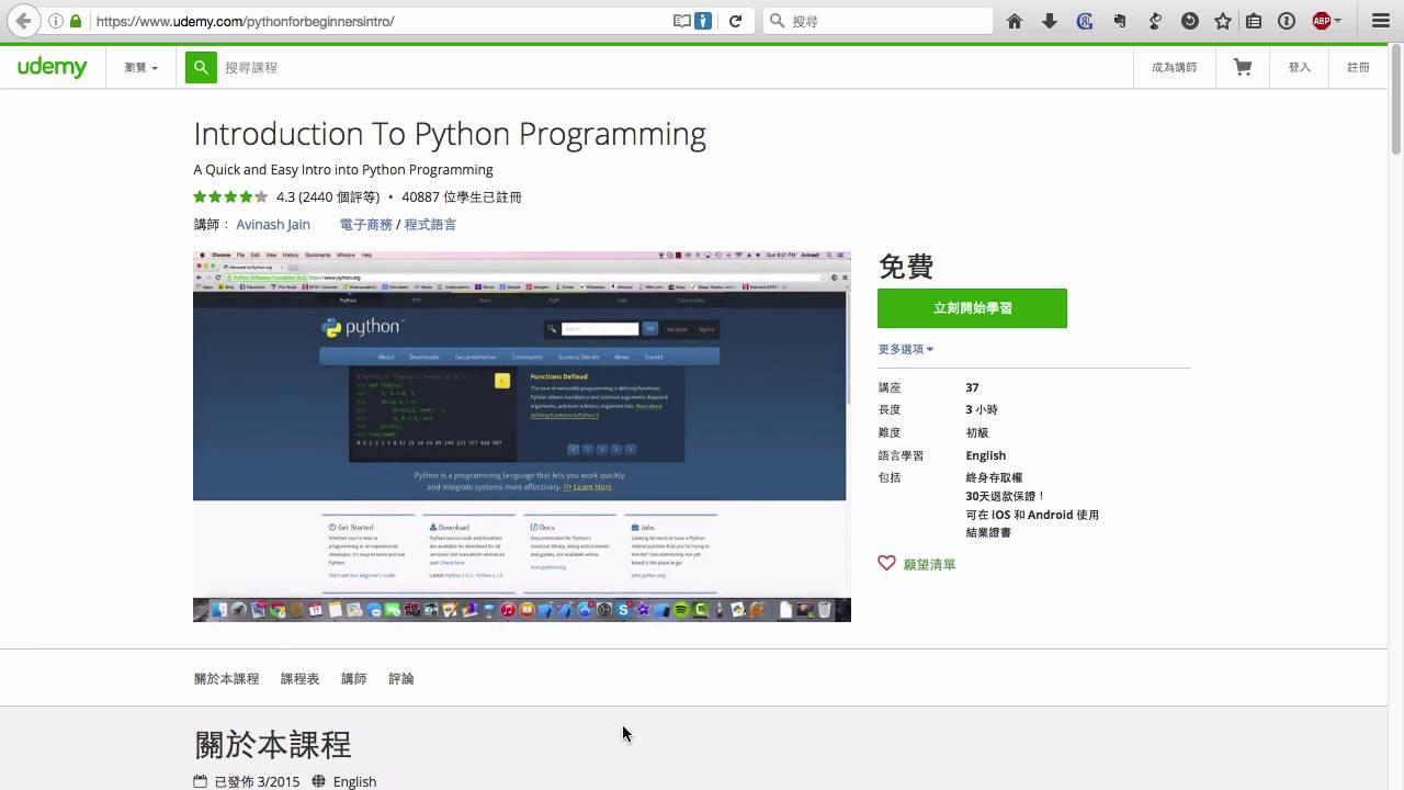 [教學資源] 網友一致好評的「免費」Python 課程 - YouTube