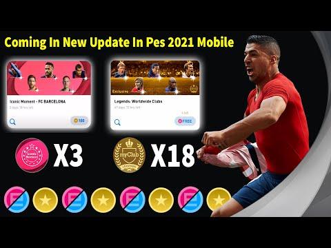 جميع هدايا و بكجات تحديث غدا 😱🔥 Pes 2021 Mobile