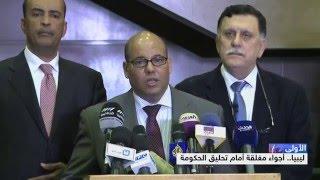 ليبيا بين معضلة عودة الحكومة إلى العاصمة، وتوفير النصاب لمجلس النواب