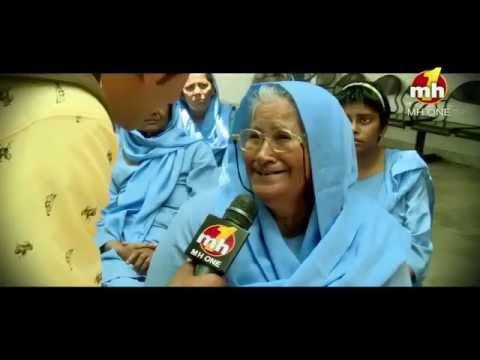 Gurdas Mann in Prabh Aasra