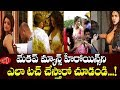 Tollywood star heroines and their makeup mans  south indians celebs makeup persons  gossip adda