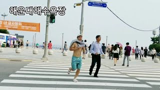 Korea Travel Vlog | Train To Busan 부산시