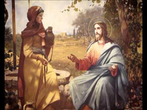 Иисус Христос у