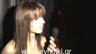 Exclusive - Evridiki.gr in Helsinki -The Cypriot Greek Party
