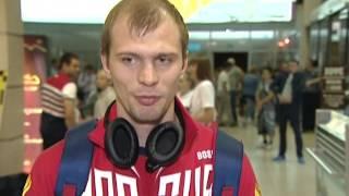 Интервью с участником Олимпийских игр 2016 по дзюдо Денисом Ярцевым из Челябинска, встреча в аэропор