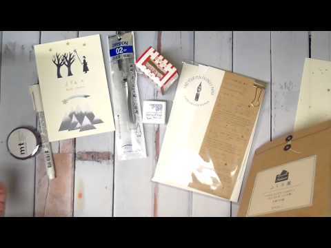 Stationery Selection Unboxing December 2017