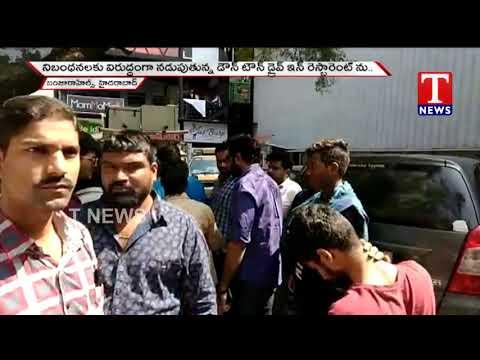 GHMC Demolishes Downtown Drive In Restaurant   Hyderabad   TNews Telugu