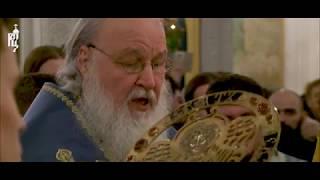 Патриарх Кирилл совершил всенощное бдение в Сретенском монастыре