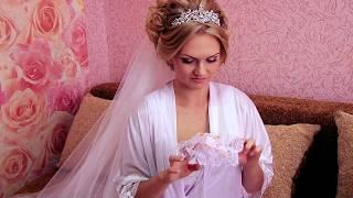 Свадебное утро Настеньки.  Видео, фото свадеб Лабинск, Армавир, Майкоп 89282615604