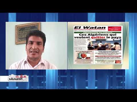 مصطفى بونيف: مسؤولون جزائريون لا يثقون بمستشفياتنا.. ولذا يعالجون في فرنسا