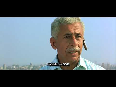 A Wednesday 2008 Hindi Epic Dialogue