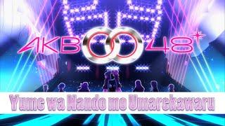 AKB0048 ED「Yume wa Nando mo Umarekawaru」Fandub Portuguese