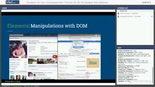 Основные Use case использования Dev Tools для QA