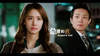 "【FMV】 I Love You To Death (죽을 만큼 사랑하라) - ""Prime Minister And I"" OST {CHISUB} / Lee Bum Soo & Yoona"