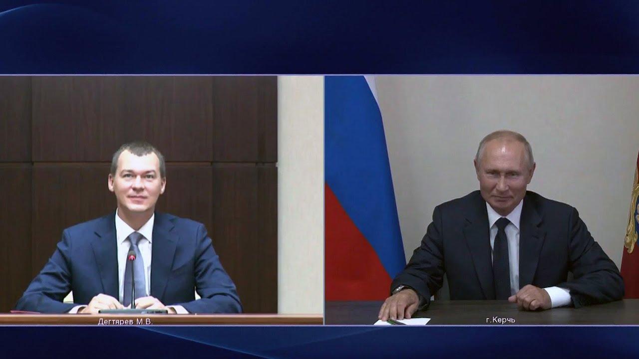И. о. губернатора Хабаровского края стал депутат от ЛДПР Михаил Дегтярев