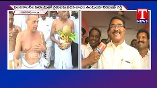 Minister Singireddy Niranjan reddy visits Wanaparthy District | TNews Telugu