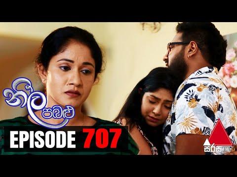 Neela Pabalu - Episode 707   18th March 2021   @Sirasa TV