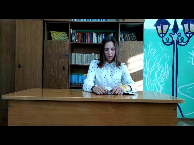Изображение предпросмотра прочтения – ЭлеонораЮровских читает произведение «Ася» И.С.Тургенева