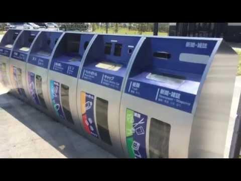Japon Reciclaje de Basura
