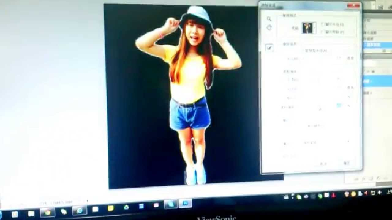 PhotoShop教學-去背基本操作 - YouTube