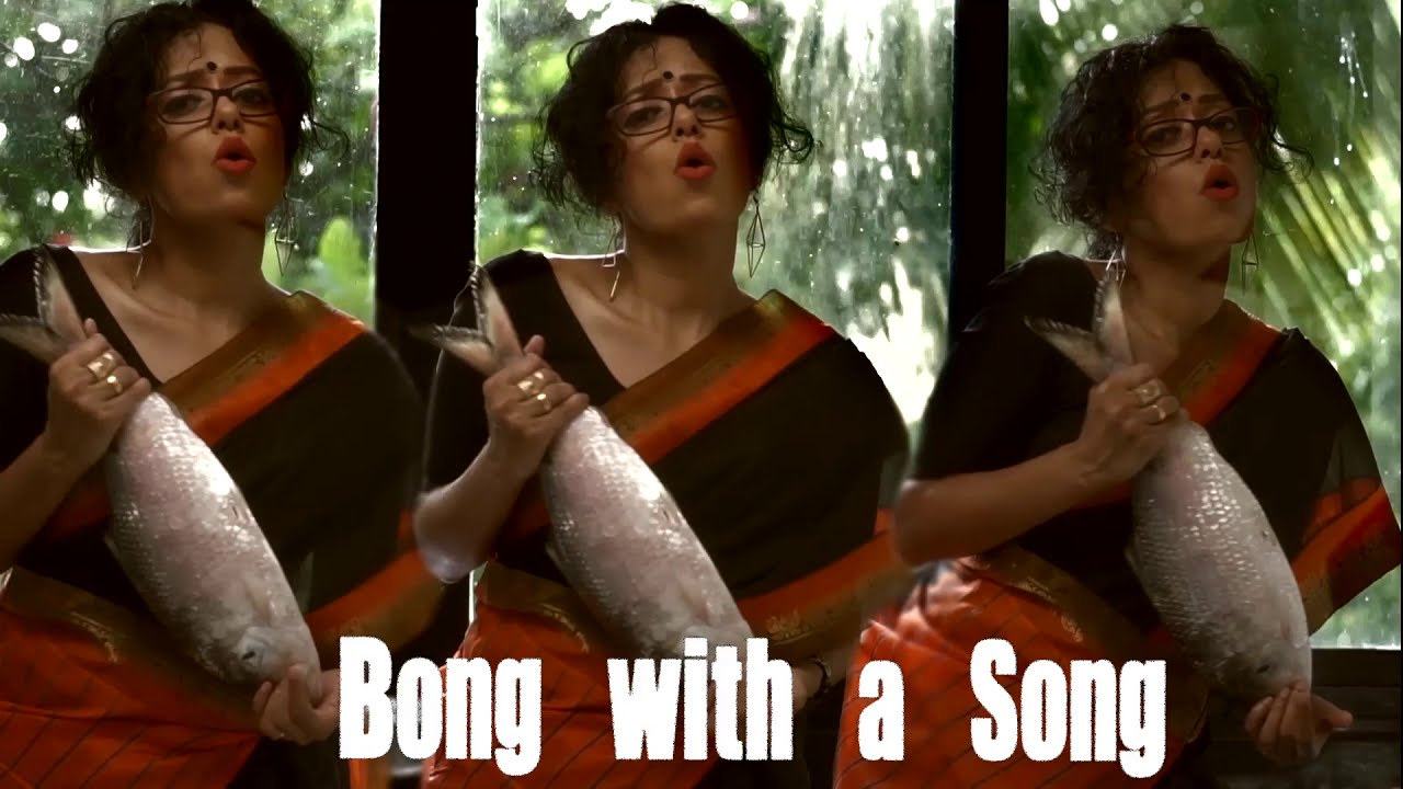 BONG WITH A SONG | THE METRONOME - a welcome trailer | Sawan Dutta