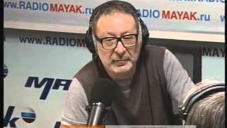 Евгений Маргулис на радио Маяк