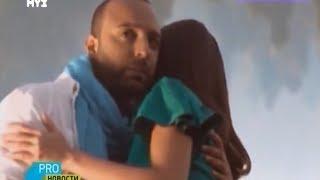 Араш и русская девушка в новом видео