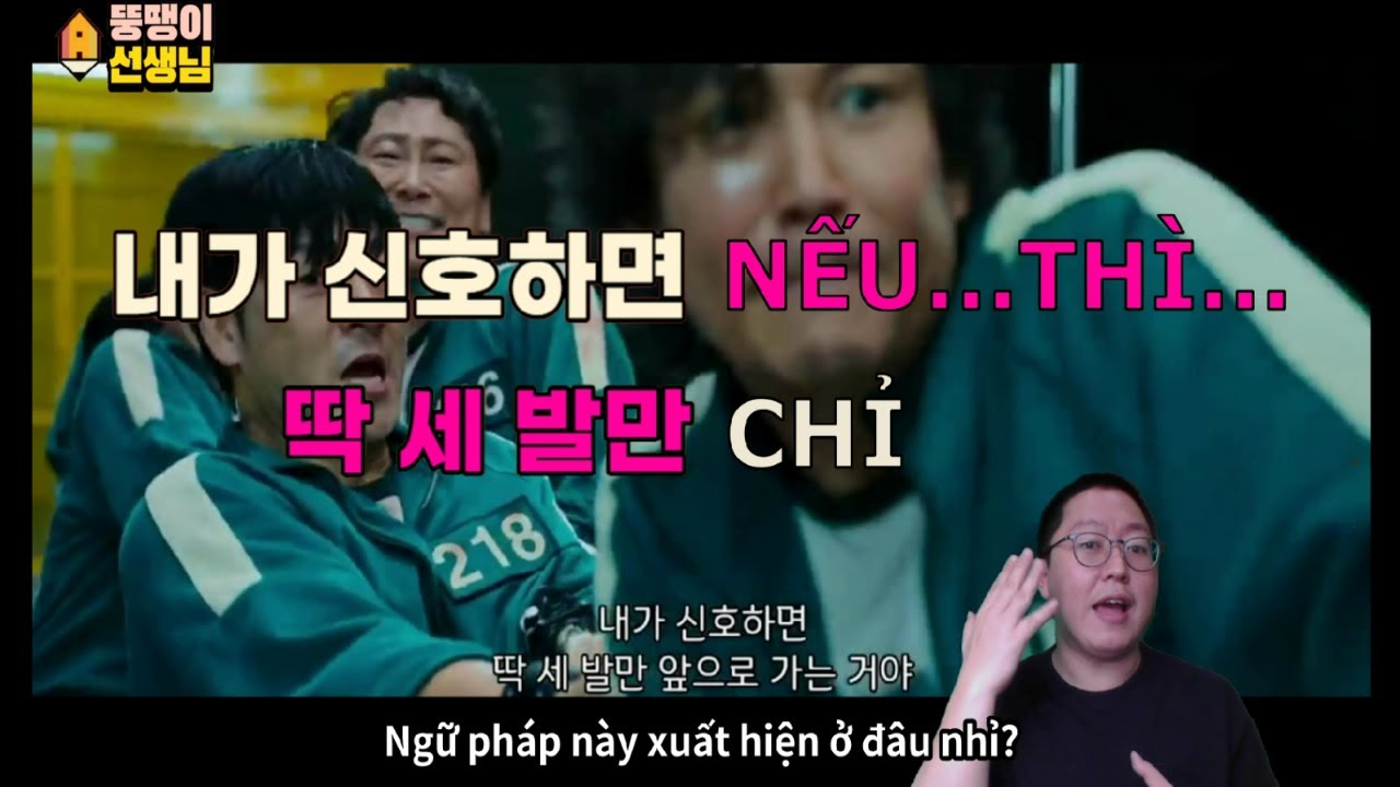 """[Thầy Béo] Ngữ pháp tiếng hàn sơ cấp 2 trong Phim """" trò chơi con mực"""" : (으)면, 만,아/어야 하다, 네(요.)"""