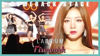 [Comeback Stage] LABOUM - Firework,  라붐 - 불꽃놀이  show Music core 20190921