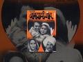 Old Marathi Movies